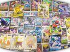Über 100 Pokemon Karten mit V/VMAX/GX/EX & Holo ● Deutsch Original Boosterfrisch <br/> ✔️ EMPFEHLUNG | 🎅 Geschenkidee | ✔️ TOP SERVICE