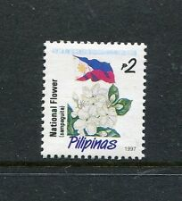 Philippines 2463A, MNH. 1997 February 26  Philippine Flag with National Symbols