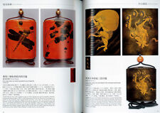 Japanese Antique Makie Lacquer Inro Picture Book w Fine Ojime & Netsuke