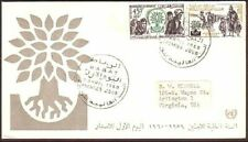 Morocco Refugees Year IRY FDC cover (266)