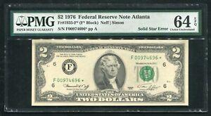 "FR. 1935-F* 1976 $2 *STAR* FRN ATLANTA, GA ""SOLID STAR ERROR"" PMG UNC-64EPQ"