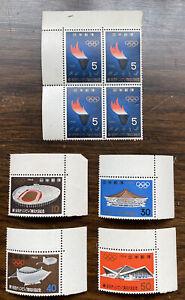 Japan 821-5 MNH 1964 Tokyo Olympics