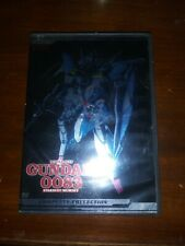 Mobile Suit Gundam 0083: Stardust Memory Complete Collection (4 disc)