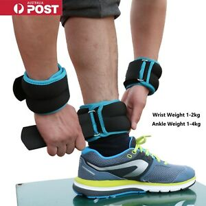 2x Wrist Ankle Weights 1/2/3/4KG Pair Adjustable Strap Fitness Gym Yoga Training