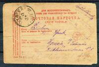 Feldpost Karte 1917 mit Zensur - b4833