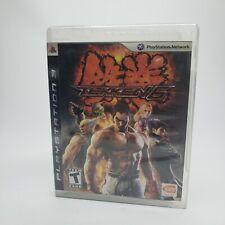 Tekken 6 (Sony PlayStation 3 PS3) Complete