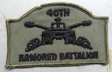 U.S. ARMY 40TH ARMORED BATTALION SUBDUED PATCH  #USP2295