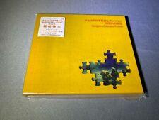 Chocobo no Fushigi na Dungeon Original Soundtrack - SQEX 10104 - Japan New