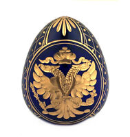 Russian Imperial Glass Egg Double Headed Eagle and Russian Czar Nicholas II 4""