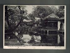 1955 Chia Yee Taiwan RPPC Postcard cover to Czechoslovakia Wusih Scenic Spot