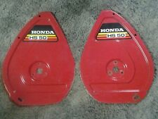 "Honda HS50 Snowblower Auger Side Covers Plates 16"" Tall Low Wear OBSOLETE!"