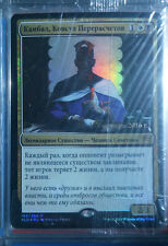 Kambal, Consul of Allocation FOIL ask me Russian  Magic Gathering EDH Modern