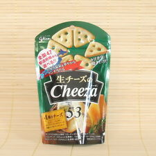 Japan Glico CHEEZA - FOUR CHEESE - 53% Cheesy crackers Japanese Candy snack