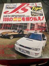 J's Tipo 1995 No. 24 - Subaru Impreza, Nissan - Japanese JDM Car Magazine