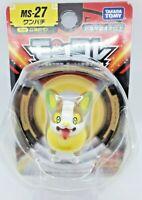 "NEW THWACKEY Pokémon MONCOLLE MS-32 2/"" Figure TOMY Japan Authentic US SHIP"