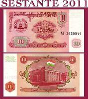 TAJIKISTAN - 10 RUBLES 1994 - P 3a - FDS / UNC