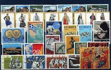 Greece- 1972 Complete year set  MNH **