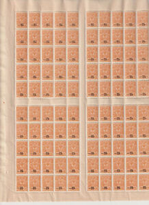 Russia 1918-1920 Civil War Kuban' (Ekaterinodar), Mi 1A Sheet of 100, MNH
