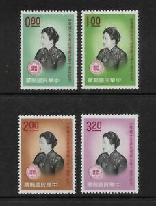 Republic of China Scott #1311-#1314 mint hinged 1961 Madame Chiang Kai-shek set