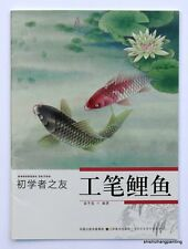 Chinese book carp fish painting by gongbi meticulous brush work art for beginner