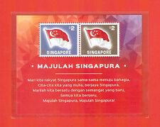 Singapore 2015 SG50 The Singapore Flag Miniature Sheet MNH