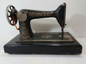 Antique Singer Sewing Machine Model 66 Red Eye