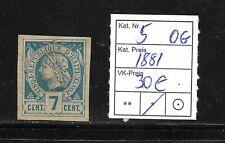 (57022) HAITI CLASSIC STAMPS #5 1881, UNUSED  CAT.VL+ 30,00€