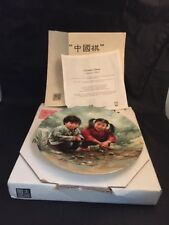 Chinese Chess By Kee Fung Ng Artists Of The World 1985 Chinese Children's Games