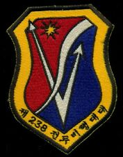 ROKAF Korean Air Force 238th Squadron Patch T-3