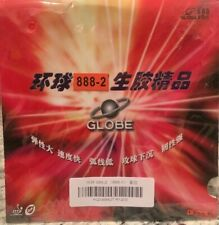 new table tennis pimple rubber GLOBE888-2