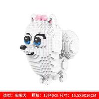 6640 Spielzeug Microblock Haustierhund Hund Toy Gift Bausteine Modell Toy Gift