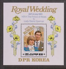 1981 Royal Wedding Charles & Diana MNH Stamp Sheet Korea Perf Flowers