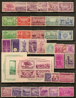 USPS 1935 to 1939 5 YEARS OF COMMEMORATIVE STAMP YEAR SETS Mint NH baseball