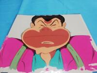 Lupin III The Third 3rd Original Animation Cel Painting Anime Japan C-74