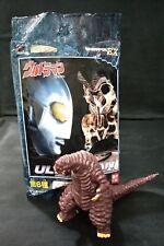Powered Red King Ultraman EX Gashapon tsuburaya Bandai Monster 1998 Anime Manga