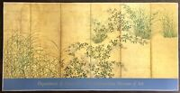 VINTAGE ASIAN JAPANESE EDO PERIOD GALLERY POSTER METROPOLITAN MUSEUM ART PRINT