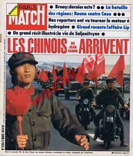 Paris Match n°1295 du 02/03/1974 Chinois Jean Yanne Normandie Soljenytsyne