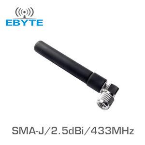 5pcs/lot High Gain TX433-JWG-7 2.5dBi SMA-J 433MHz Omnidirectional WIFI Antenna