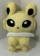 Pokemon Jolteon Plush yellow evolved Eevee black eyes small stuffed animal