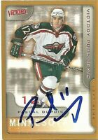 2001-02 Upper Deck Victory Gold Prospects Signed Pascal Dupuis Minnesota Wild