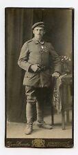 CDV.  Soldat Allemand . German soldier .