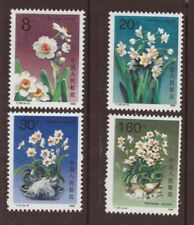 Flowers set of 4 mnh stamps 1990 China #2259-62 (T-147) narcissus