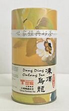 100gr Tradition Dong Ding Oolong Tea Taiwan Premium