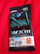 WXlll PATLABOR THE MOVIE 3 / TRADING CARDS / 10 cards pack EPOCH / UK DESPATCH