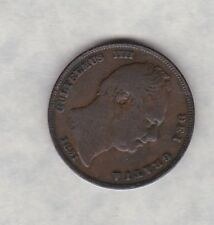 1831 WILLIAM IIII COPPER FARTHING IN VERY FINE CONDITION