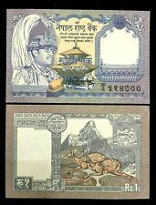 Nepal 1 Rupees Banknote World Paper Money UNC Currency Bill Note