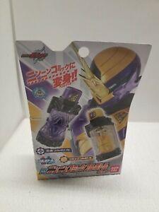 BANDAI Masked Kamen Rider Build DX Ninin Comic Full Bottle Toy Set New