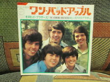 The OSMOND Brothers – He Ain't HeavyHe's My Brother / One Bad   45 w/ pic JAPAN