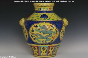 Fine Beautiful Chinese Famille Rose Porcelain Duo Tiger Handles Dragon Pot