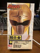 Power Rangers Gosei Sentai Dairanger Kiba-Ranger Chogokin Bandai 1993 Mint Rare